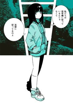 Pop Characters, Illustration Girl, Manga Drawing, Aesthetic Art, Anime Style, Sticker Design, Drawing Reference, Asian Art, Manga Anime
