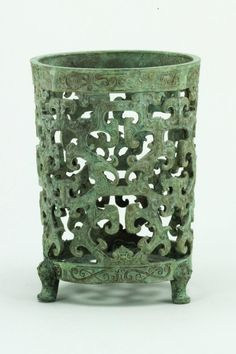 Bronze censer, State of Chu (475-221 BC), Hubei Provincial Museum in Wuhan.