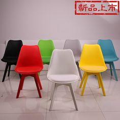 伊姆斯椅子 现代简约实木休闲餐椅 美式酒店设计师塑料椅北欧宜家-淘宝网