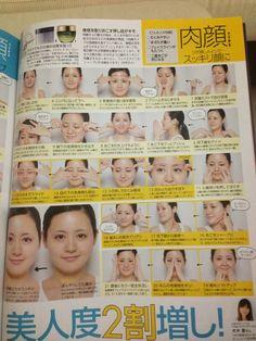 Azjatycki Cukier: 82. Masaż twarzy - jak skomponować własny