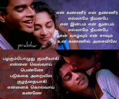 Pin By Kani Moli On Dd Movie Quotes Thoughts Quotes