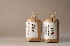 Chinese rice packaging design