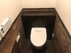 ます。 Toilet, Bathroom, Washroom, Flush Toilet, Full Bath, Toilets, Bath, Bathrooms, Toilet Room
