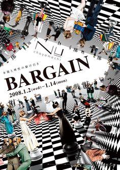 BARGAIN Pop Design, Sketch Design, Flyer Design, Layout Design, Japan Graphic Design, Graphic Design Posters, Graphic Design Inspiration, Dm Poster, Poster Prints