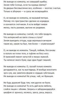 И. Бродский.