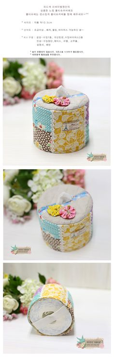 Rosie Quilt - Feed color tissue roll cover (4th);