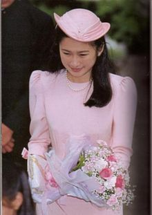 Princess Akishino (文仁親王妃紀子 Fumihito Shinnōhi Kiko?), née Kiko Kawashima (川嶋紀子 Kawashima Kiko?, born 11 September 1966) is the wife of Prince Akishino, the second son of Emperor Akihito and Empress Michiko of Japan. She became the second commoner to marry into the imperial family; her mother-in-law, the Empress, was the first in 1959. She is also known as Princess Kiko.