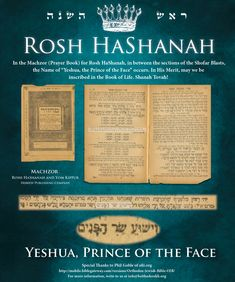 rosh hashanah prayer order