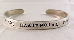 Roll Tide Roll in Greek with Crimson by VulcansThunder on Etsy, $12.50
