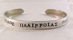 ROLL TIDE ROLL in greek, bracelet
