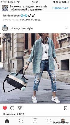 Помогите с разбором, что с чем носить и от чего избавится