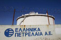Ελληνικά Πετρέλαια: 170 νέες προσλήψεις μόνιμου προσωπικού