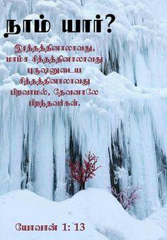 beautiful tamil bible verses