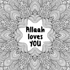 Allah created everything coloring pages ~ Allah Created Everything Poster by Al-Hidaayah | Islamic ...