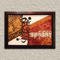 The 13 Best Calligraphy Images On Pinterest Marathi Calligraphy