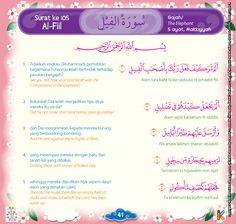 Buku Pintar Juz Amma For Kids Super Lengkap 3 Bahasa Surah Al Quran, Learning Arabic, Ramadan, Me Quotes, Funny Memes, Lord, Math, Islamic, Kids
