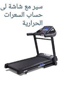 سير للمشى الرياضى Gym Equipment Treadmill