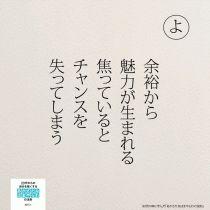 苦しい時こそ心がけたい30のこと   女性のホンネ川柳 オフィシャルブログ「キミのままでいい」Powered by Ameba