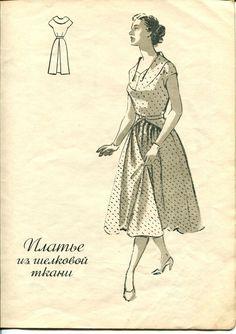 1950s dress pattern draft 2
