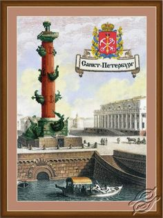 Cities of Russia. St. Petersburg - Cross Stitch Kits by RIOLIS - RB-0049