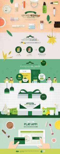 Web Layout, Layout Design, Web Design, Event Banner, Web Banner, Korea Design, Website Promotion, Promotional Design, Ui Web