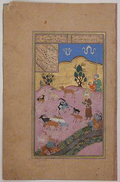 """Yusuf Tending the Flocks"", Folio of a Yusuf and Zulaykha of Jami"