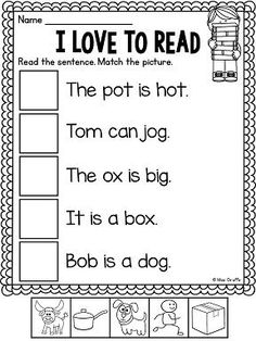 O Worksheets and Activities {NO PREP!} Matching short o sentences to pictures reading fluency practice!Matching short o sentences to pictures reading fluency practice! First Grade Reading Comprehension, Phonics Reading, Reading Strategies, Teaching Reading, Reading Skills, Phonics Worksheets, Reading Worksheets, Reading Activities, Teacher Worksheets
