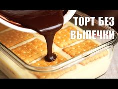 Comments in Topic Cooking Time, Cooking Recipes, Cake Recipes, Dessert Recipes, Easy Cake Decorating, Icebox Cake, Russian Recipes, Creative Cakes, Cakes And More