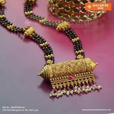 View more trending styles! Gold Mangalsutra Designs, Gold Earrings Designs, Antique Jewellery Designs, Gold Jewellery Design, Bridal Jewelry, Beaded Jewelry, Gold Temple Jewellery, Gold Jewelry Simple, Fashion Jewelry