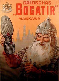 Русский плакат. Часть 1.
