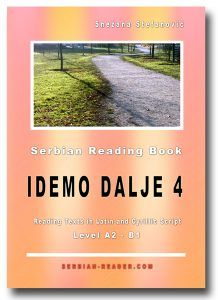 The Serbian Reading Book level consists of two short stories and both are written Latin and Cyrillic Script with vocabulary list. Serbian Language, Vocabulary List, Short Stories, Script, Texts, Books To Read, Reading, Serbian, Learning