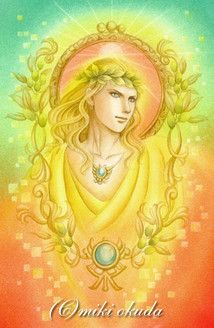 Sun god Apollon