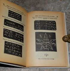 """Magic tables / seals from an early 1900's edition of """"The Sixth and Seventh Books of Moses"""". etsy.com/shop/CosmicLibrary"""