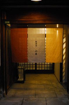 #JapaneseArchitecture(Noren)
