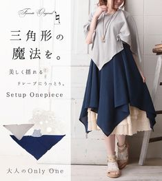 Fashion Tips Clothes .Fashion Tips Clothes Mori Fashion, Lolita Fashion, Cute Fashion, Hijab Fashion, Fashion Dresses, Fashion Tips, Mori Mode, Lolita Mode, Couture