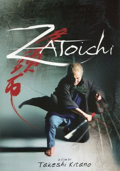 Zatoichi (2003) Dir. Takeshi Kitano Somehow the amazing Beat Takeshi found a way to make an utterly gory film one of the most upbeat and fun things to watch...