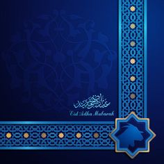Design Discover Eid Adha Mubarak Greeting Card Vector Design With Arabic Calligraphy And Pattern Eid adha mubarak greeting card vector de. Islamic Background Vector, Eid Background, Blue Texture Background, Old Paper Background, Eid Wallpaper, Eid Mubarak Wallpaper, Islamic Wallpaper Hd, Eid Adha Mubarak, Eid Mubarak Greeting Cards