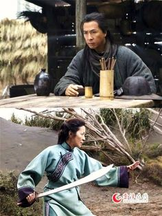 M.A.A.C. - FIRST Images From CROUCHING TIGER, HIDDEN DRAGON 2: THE GREEN LEGEND. UPDATE: Release Date