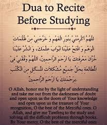 Image result for dua studying