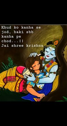Radha Krishna Love Quotes, Cute Krishna, Lord Krishna Images, Radha Krishna Pictures, Radha Krishna Photo, Krishna Art, Krishna Photos, Radhe Krishna Wallpapers, Lord Krishna Wallpapers