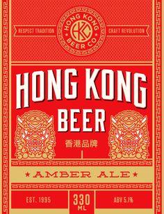 Hong Kong Beer Co, Hong Kong's first micro brewery.