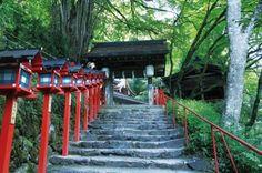 Free Kifune Shrine Kyoto