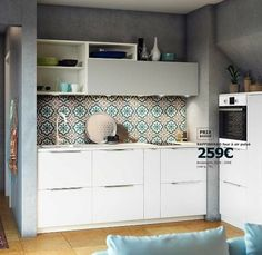 meuble tv design laqué blanc madere 207 ? | decoration inspiration ... - Catalogue Meuble Cuisine