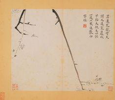 清, 傳綮 (八大山人), 白梅,  White Plum Blossoms,  Chuanqi (1626-1705), Qing dynasty