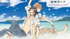 Manga Bl, Manga Anime, Anime Art, Manhwa, Otaku, Hd Anime Wallpapers, Manga Covers, Okinawa, Strand
