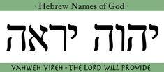 Yahweh Yireh