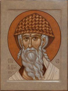 Byzantine Icons, Byzantine Art, Art Icon, Orthodox Icons, Saints, Holy Spirit, Mosaic, Projects To Try, Illustration
