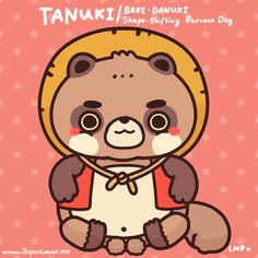Tanuki (Japanese raccoon dogs) are real, existing animals, but in Japanese folklore, they are one of the most famous legendary creatures in Japan.  Tanuki are infamous for being very mischievous. They love to make fun of human beings. They like to play tricks on humans just to make the humans seem dumb and silly. (゜-゜) Sharing the Worldwide JapanLove ♥ www.japanlover.me ♥ www.instagram.com/JapanLoverMe Art by Little Miss Paintbrush