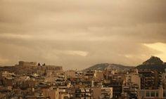 Δύο ημέρες ακόμα η αφρικανική σκόνη στην Ελλάδα: Μέχρι τις 29 Μαρτίου αναμένεται να συνεχιστεί το φαινόμενο της μεταφοράς αφρικανικής…