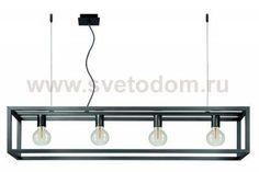 31472/24/15 - Подвесной светильник Lucide Люсиде серия ORIS - 33899 руб. - Подвесные | Светодом